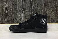 Кеды Converse All Star 44