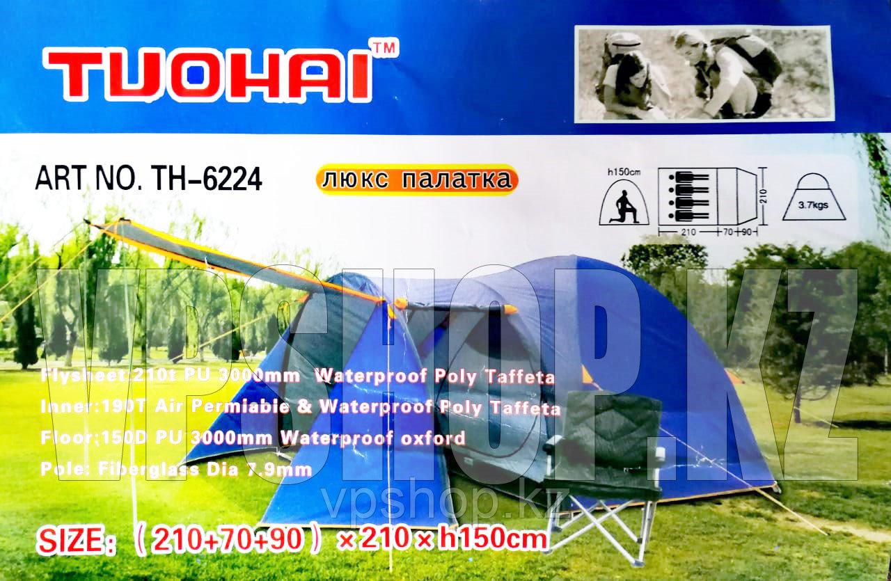 Палатка четырехместная двухслойная Tuohai TH-6224 с большим вместительным тамбуром. Доставка