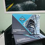 Каталоги и брошюры дизайн, фото 3