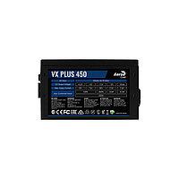 Блок Питания AiR-Cool VX-450  450W ATX