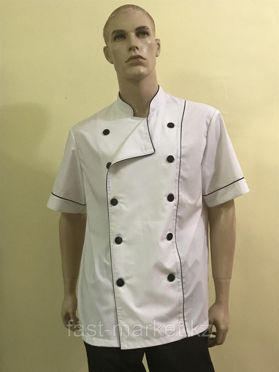 Китель  шеф-повара белый