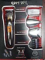 7 в1 Машинка для стрижки волос, бритва, триммер Gemei Gm-570. Алматы, фото 1