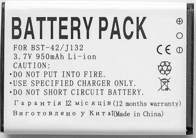 Аккумулятор PowerPlant Sony Ericsson J132 (BST-42) 950mAh