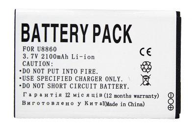 Аккумулятор PowerPlant Huawei Honor U8860 (HB5F1H) 2100mAh