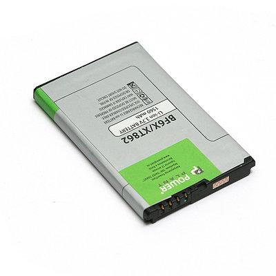 Аккумулятор PowerPlant Motorola XT862 (BF6X) 1560mAh