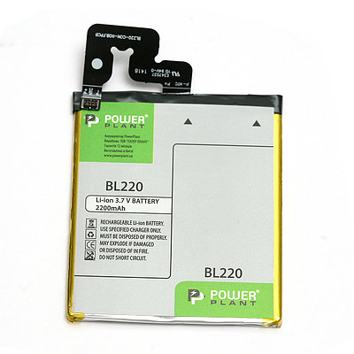 Аккумулятор PowerPlant Lenovo S850, S850T (BL220) 2200mAh