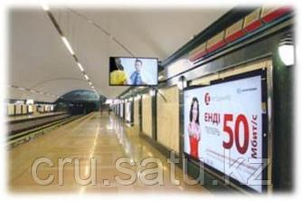 Видео реклама на станциях метро