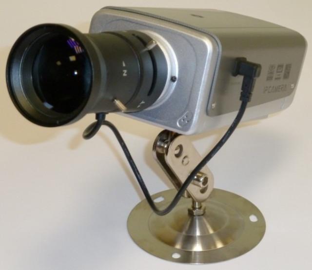 Мегапиксельная IP камера TM-9800
