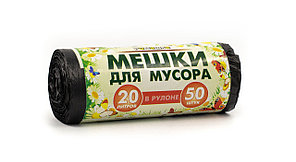 Мешки для мусора 20л. без завязок ПНД