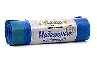 Мешки для мусора 35л. голубой ПСД с завязками серия НАДЕЖНЫЕ