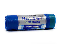 Мешки для мусора 60л. голубой  ПСД с завязками серия НАДЕЖНЫЕ
