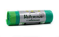 Мешки для мусора 60л. зеленый  ПСД с завязками серия НАДЕЖНЫЕ