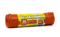 Мешки для мусора 35л. оранжевый ПВД с завязками серия СТАНДАРТ