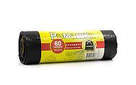 Мешки для мусора 60л. черный ПВД с завязками серия СТАНДАРТ