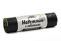 Мешки для мусора 35л. черный ПСД с завязками серия НАДЕЖНЫЕ