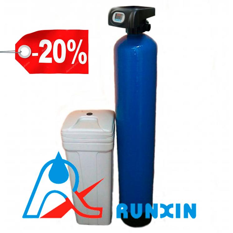 Автоматическая установка умягчения Runxin S-
