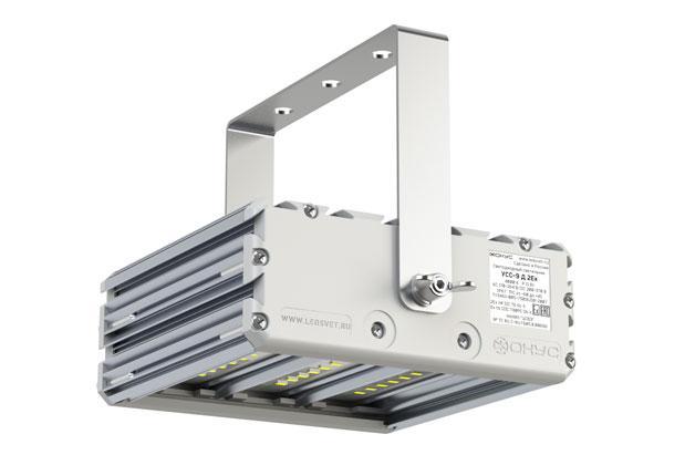Светодиодный светильник УСС 9 НВ 2Ex
