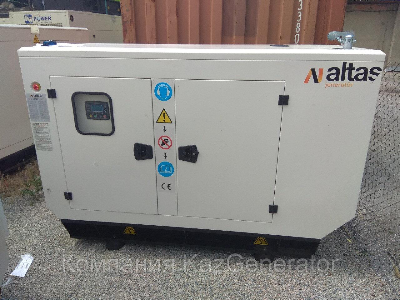 Дизельный генератор Altas Generator AJ-R 125 (в кожухе)