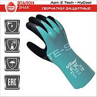"""Перчатки защитные """"E Tech - HyCool"""""""