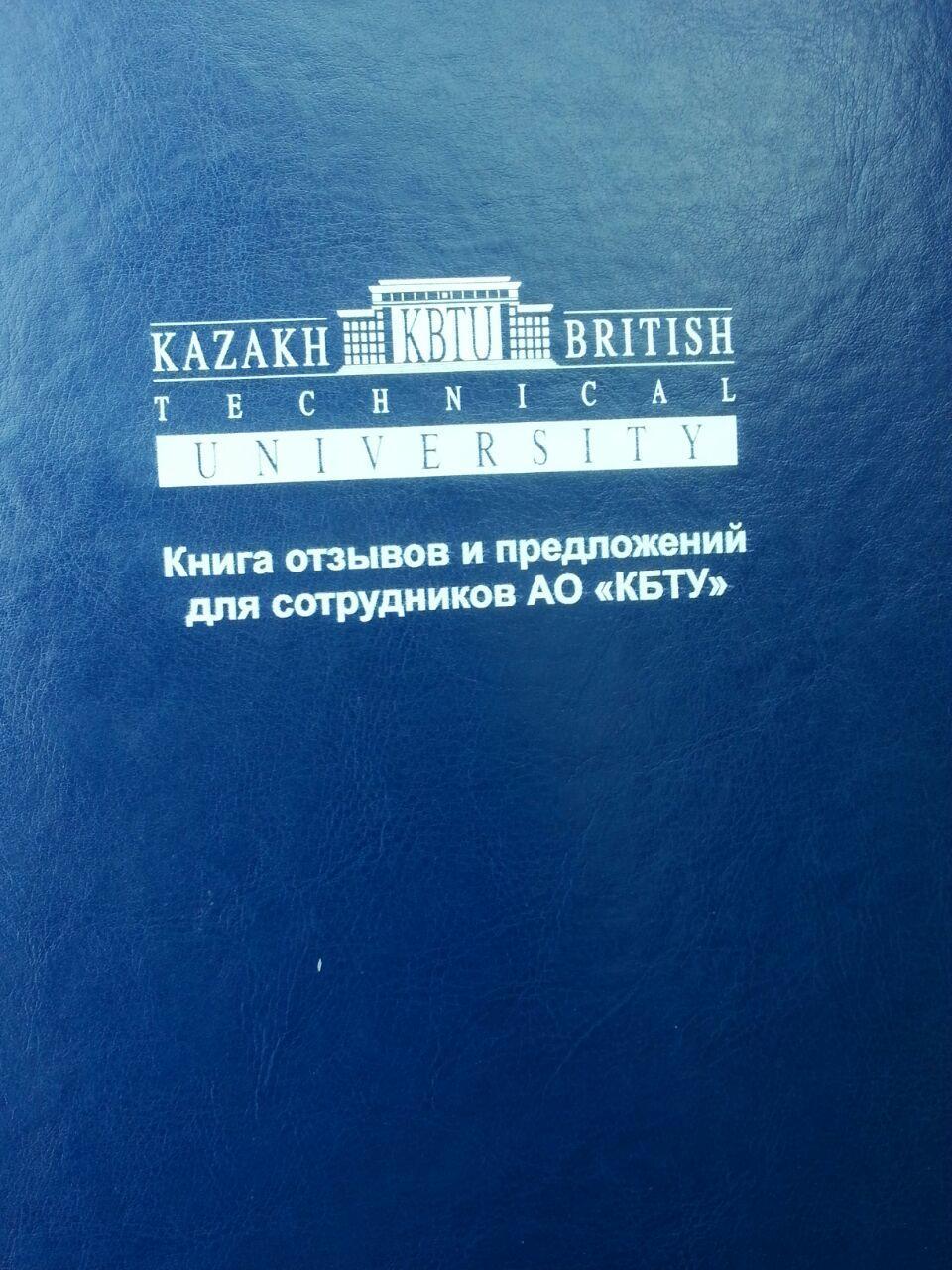 Печать журналов и каталогов по индивидуальному заказу