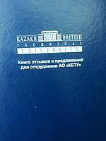 Печать журналов и каталогов по индивидуальному заказу, фото 1