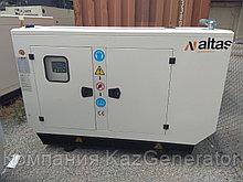 Дизельный генератор Altas Generator AJ-R 250 (в кожухе)