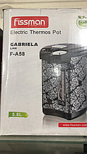 Термопот Fissman Gabriela 5,8 л