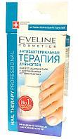 Антибактериальная терапия для ногтей