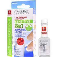 Препарат для укрепления ногтей здоровые ногти 8 в 1 SENSITIVE