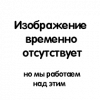 Генератор дизельный Исток АД12С-О230-РМ12