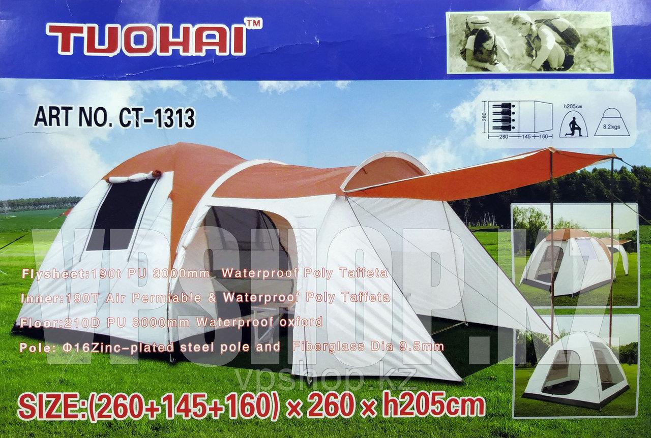 Четырехместная летняя палатка с большим тамбуром Tuohai CT-1313, доставка