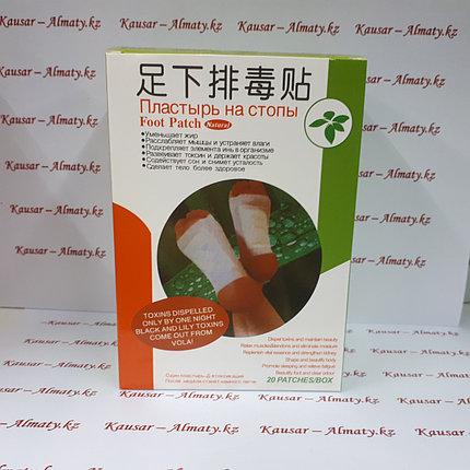 Токсиновыводящие пластыри FOOT PATCH ( 20 шт ), фото 2