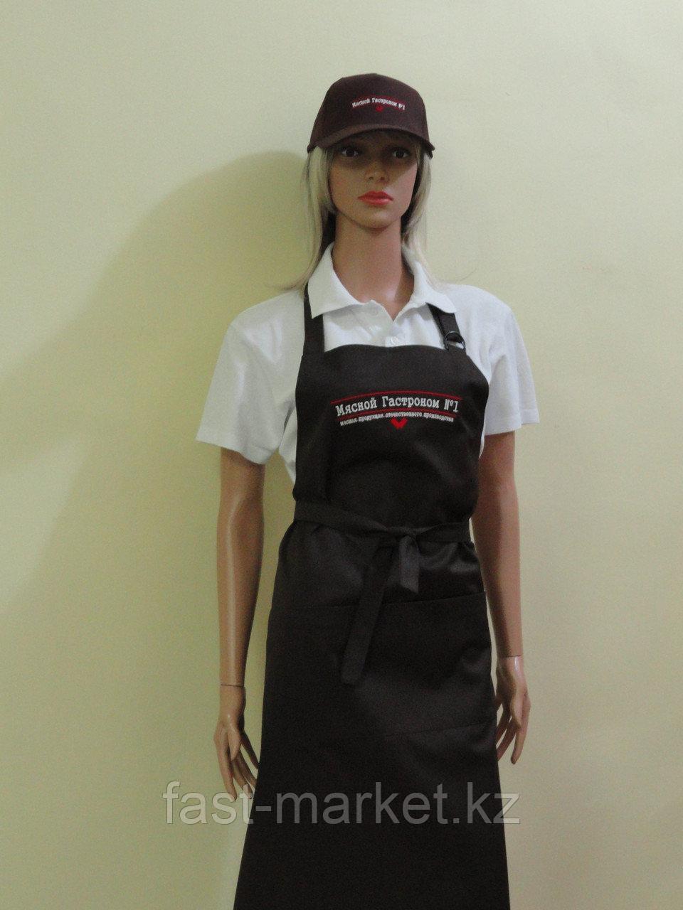 Униформа продавца гастрономии