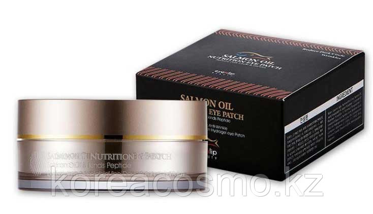 EYENLIP Salmon Oil & Peptide Hydrogel Eye Patch