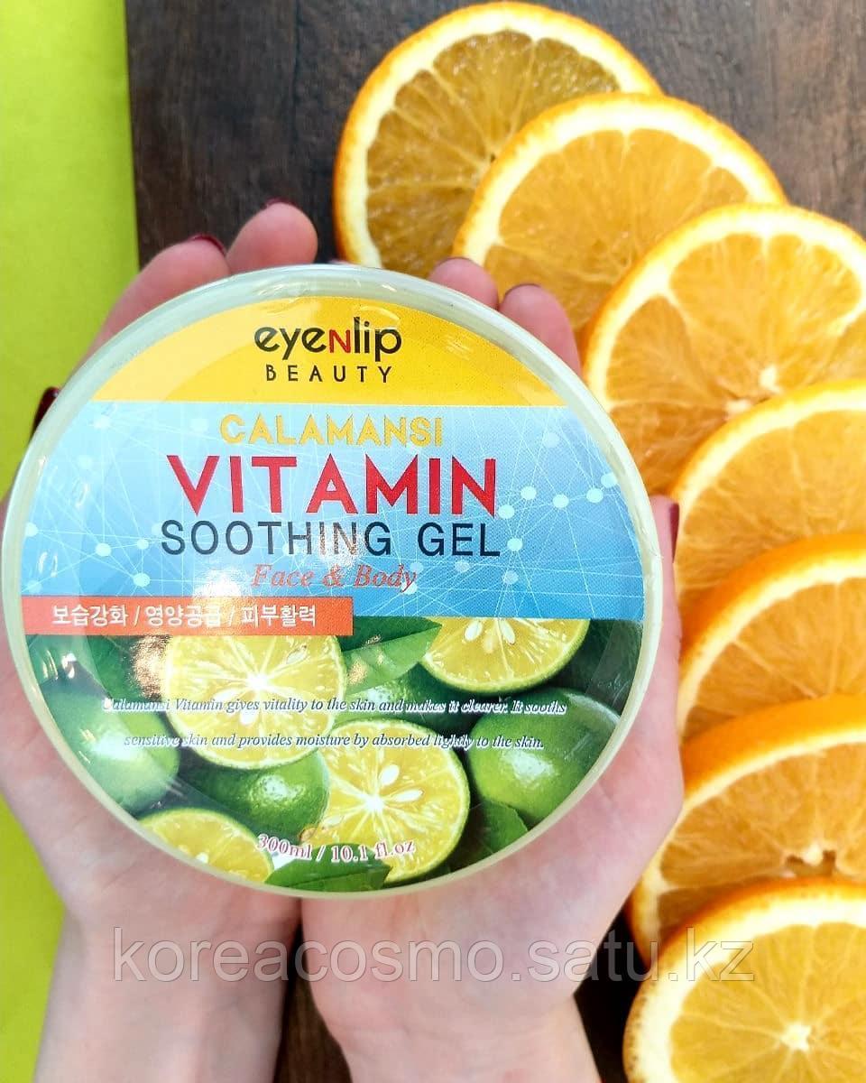 EYENLIP Calamansi Vitamin Soothing Gel Face & Body