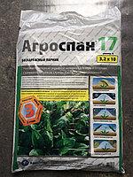 "Укрывной материал ""Агроспан 17"" 3.2х10, фото 1"