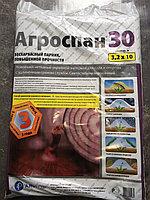 "Укрывной материал ""Агроспан 30"" 3.2х10"