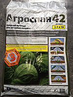 "Укрывной материал ""Агроспан 42"" 2.1х10"