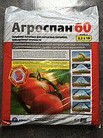 "Укрывной материал ""Агроспан 60"" 2.1х10, фото 1"