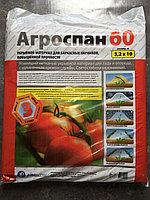 "Укрывной материал ""Агроспан 60"" 3.2х10"