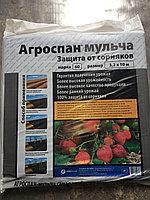 "Укрывной материал ""Агроспан 60 мульча"" 3.2х10"