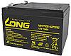 Аккумулятор LONG WP15-12SE (12В, 15Ач)