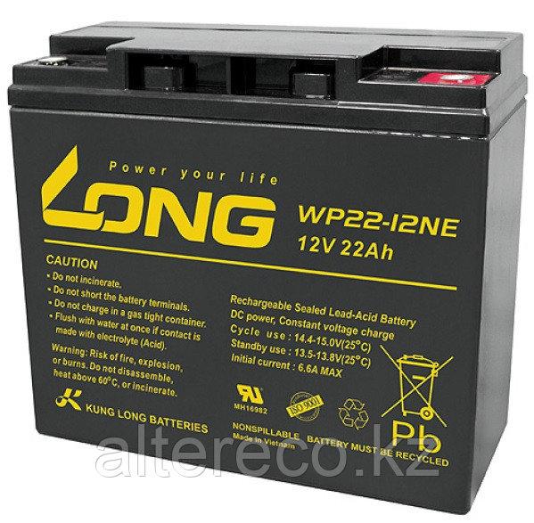 Аккумулятор LONG WP22-12NE (12В, 22Ач)