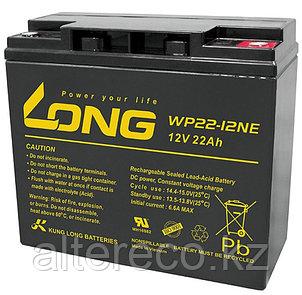 Аккумулятор LONG WP22-12NE (12В, 22Ач), фото 2