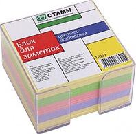Блок для записей СТАММ цветной в подставке 9х9х5 см