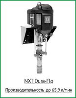 Пневматический поршневой насос NXT Dura-Flo