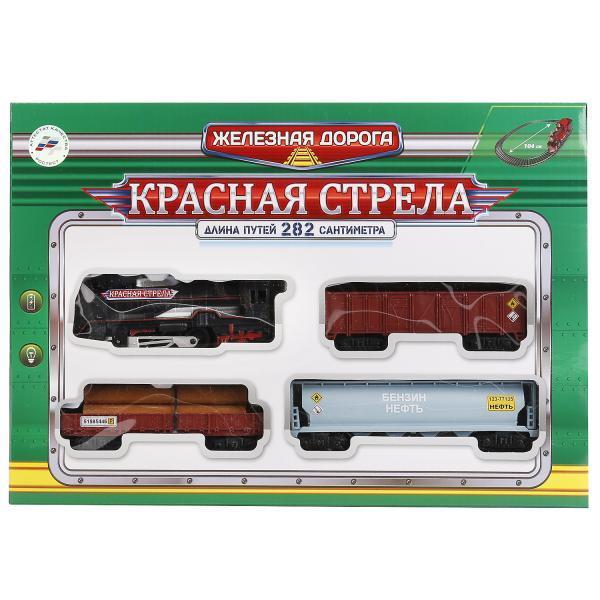 """IV. Железная дорога """"Красная стрела"""""""