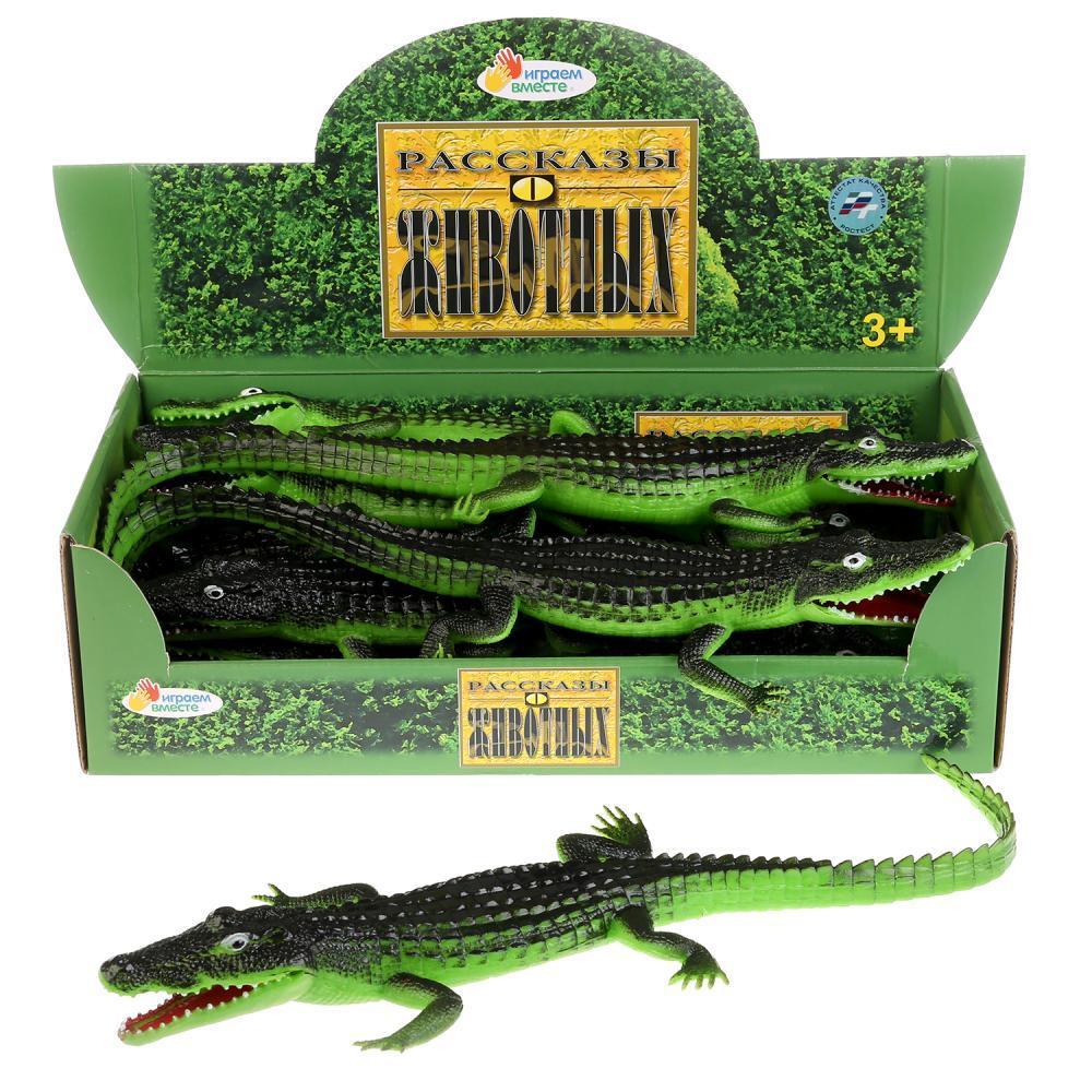 IV. Пищащиая игрушка Крокодил