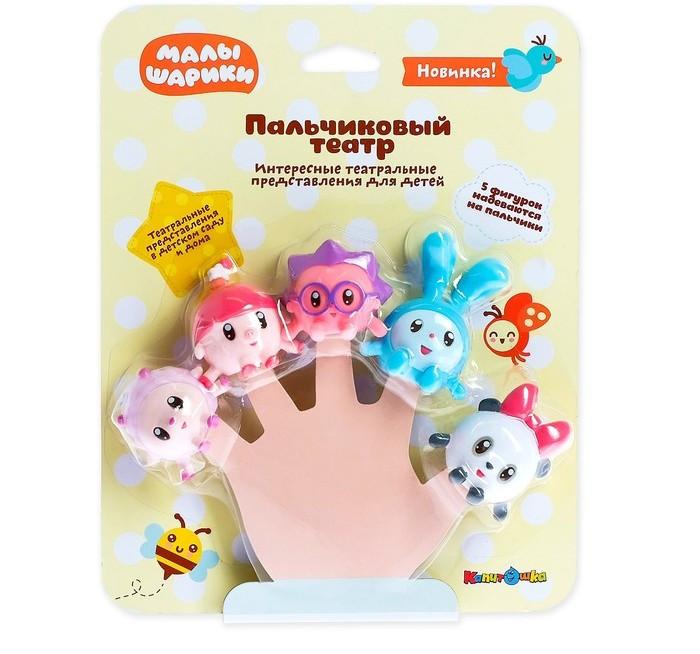 IV. Игрушки для ванной Капитошка «Малышарики: Пальчиковый театр», 5 фигурок