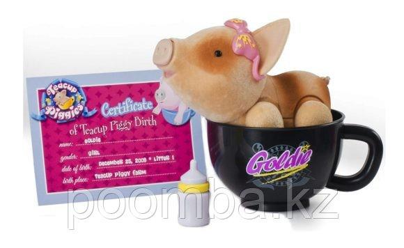 Пигис-Милашки в чайных чашках – Голди